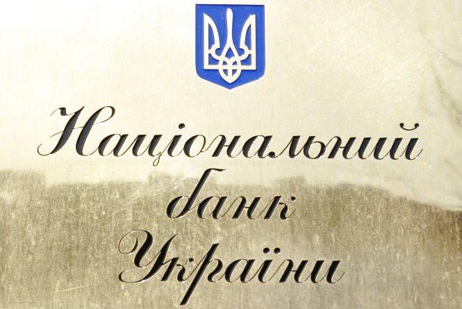 В Україні з'явилась нова пам'ятна монета