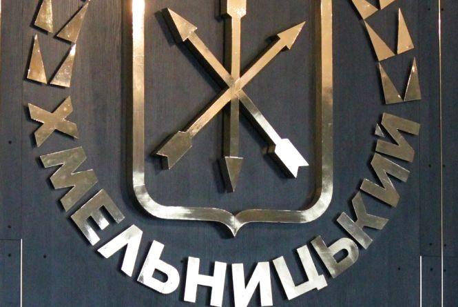 Список прогульників: хто з хмельницьких депутатів пропустив найбільше засідань