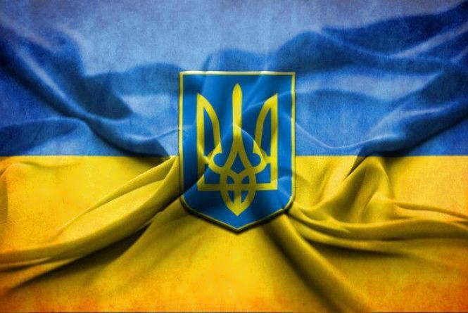 Що ви знаєте про український герб (ТЕСТ)