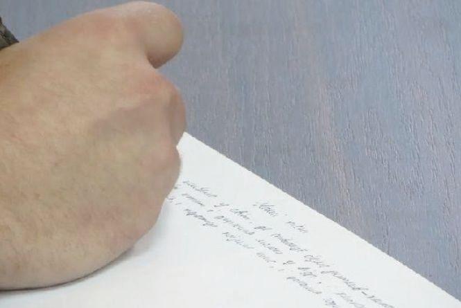 Хмельницька письменниця стала лауреатом загальнодержавного літературного конкурсу