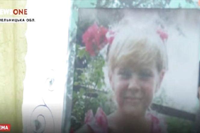 12-річну дівчинку з Дунаєвечинни до суїциду довів сайт самогубців?