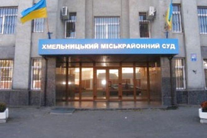 """""""Відріжемо голову"""": мешканців Славутчини, які напали на пенсіонера, взяли під варту"""