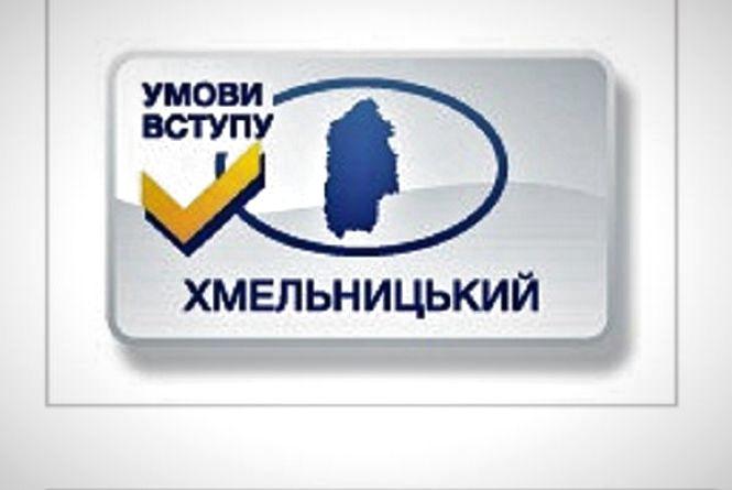 Абітурієнтам на замітку: правила прийому до вишів України в 2018 році