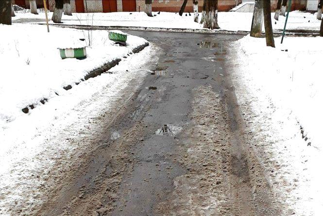Відлига та льодяні калюжі: якої погоди чекати хмельничанам у середу, 7 березня