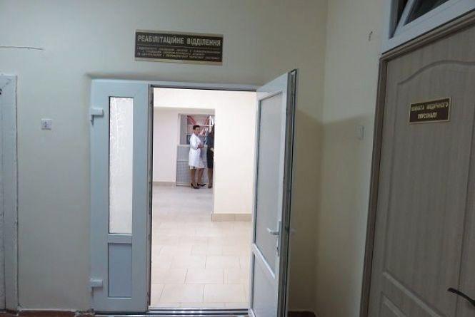 У Хмельницькому відкрили сучасне реабілітаційне відділення для учасників АТО