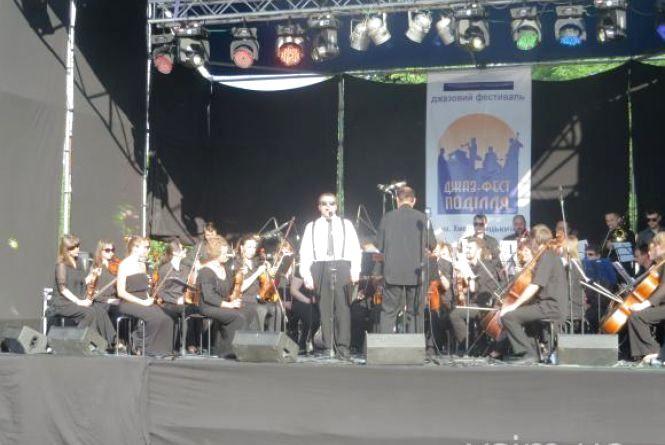 Фестиваль джазу у Хмельницькому відбудеться у травні