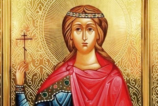 23 березня - свято Василини. Кому слід бути особливо обережними?