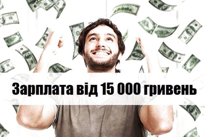 Вакансії тижня у Хмельницькому: кому платять від 15 000 гривень
