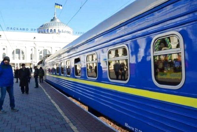 Ще два додаткові потяги курсуватимуть через Хмельницький на великодні свята