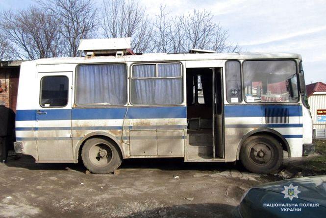 20-річний хмельничанин зламав ногу під час поїздки в автобусі
