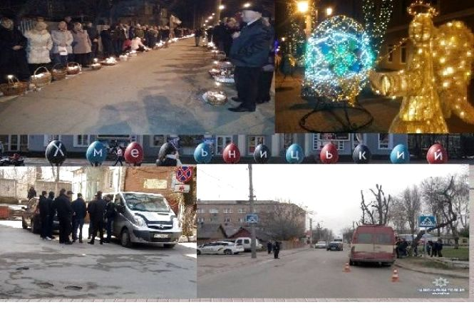 ТОП-5 новин тижня у Хмельницькому, які ви могли пропустити