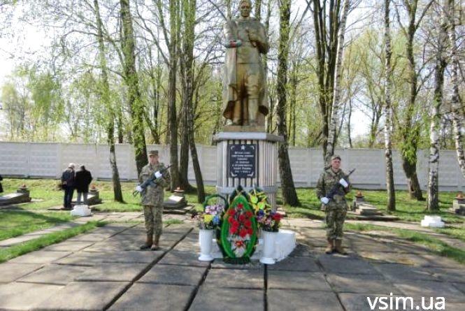 У Хмельницькому вшанують пам'ять в'язнів нацистських концтаборів