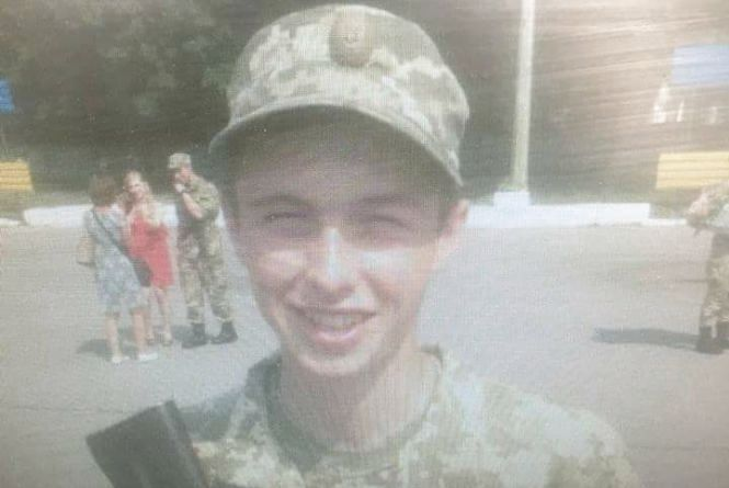 У Полонному безвісти зник 22-річний хлопець. Його розшукують