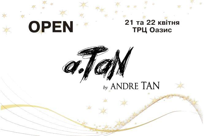 Бутік A.TaN відчинить свої двері у Хмельницькому (новини компанії)