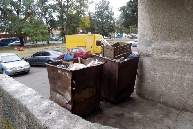 Тариф на вивіз сміття у Хмельницькому можуть підняти вдвічі