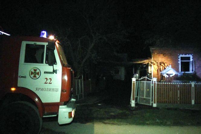 Тіла двох пенсіонерів виявили під час пожежі на Ярмолинеччині