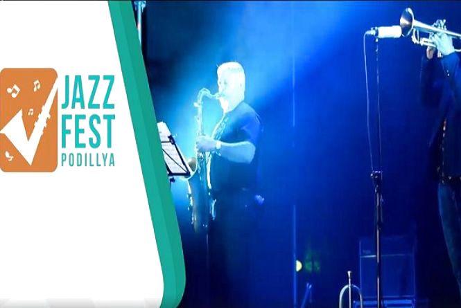 """""""Jazz Fest-2018 """": хто із музикантів запалить у Хмельницькому"""