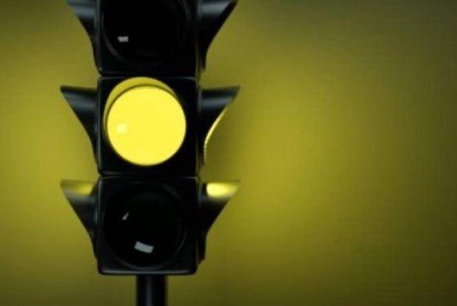 В Україні можуть скасувати жовтий сигнал світлофора. Що скажете?