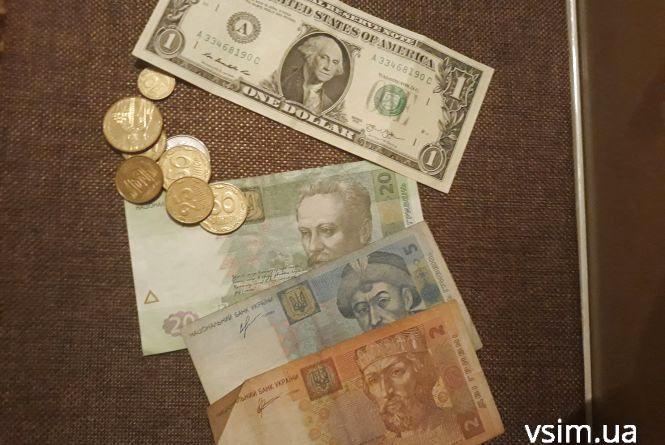 """Курс валют на 23 квітня - євро та долар значно """"полегшали"""""""
