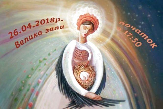 """Фольклорний гурт """"Берегиня"""" запрошує хмельничан на свій ювілейний концерт"""