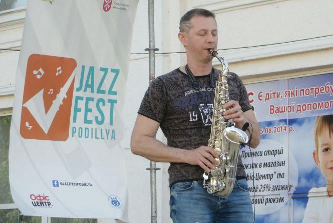 Чим запам'ятається головна джазова подія Хмельницького
