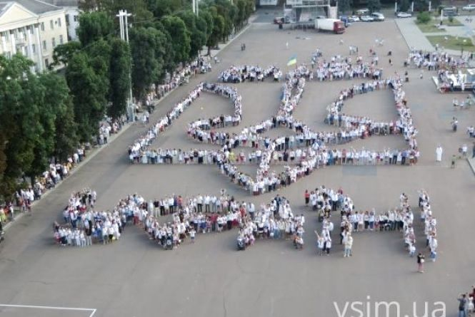 Як святкуватимуть День вишиванки у Хмельницькому (ПРОГРАМА)   16 05 ... 38d4a5deb661f