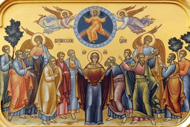 17 травня - Вознесіння Господнє: що заборонено робити в цей день