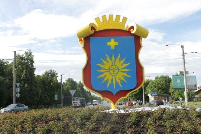 Металевий герб при в'їзді і новий рекорд встановили у Кам'янці