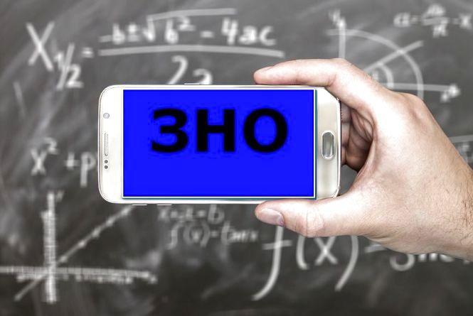 Хмельницький школяр на ЗНО попався з телефоном. Його тест анулювали