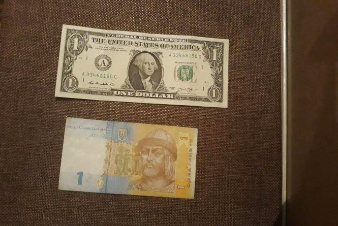 Іноземна валюта подорожчала - курс НБУ на 25 травня
