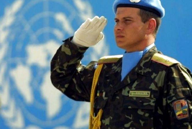 29 травня - Міжнародний день миротворців