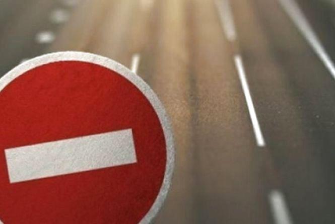 У середу, 30 травня, обмежать рух на одній із вулиць у Раковому