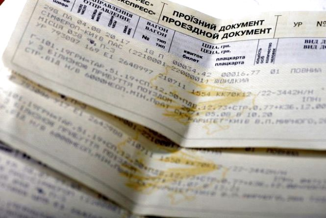 Відсьогодні, 30 травня, в Україні здорожчав проїзд у поїздах