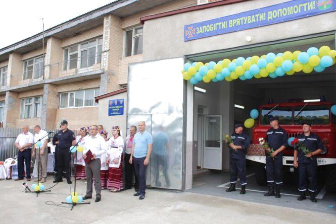 У Віньковецькому районі відкрили пожежне депо за майже 600 тисяч гривень