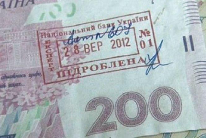 Мешканець Чемерівців отримав іспитовий термін через фальшиві гривні