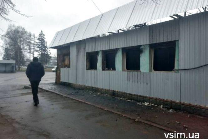"""Проститутки, пожежа, демонтаж: чому кафе """"Марися"""" не знесли"""