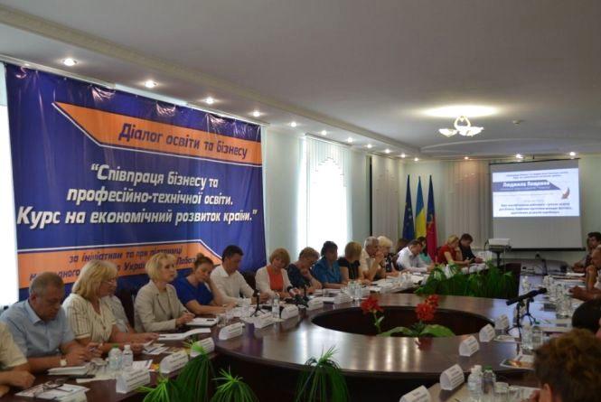 Життєва позиція: За ініціативи Сергія Лабазюка у Хмельницькому на круглому столі обговорили шляхи співпраці бізнесу та професійно-технічної освіти