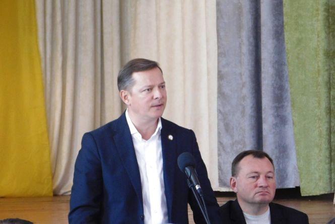 """Точка зору: """"Я зроблю все, щоб влада не наживалася на бідах народу"""", - Олег Ляшко відвідав Війтовецьку ОТГ"""