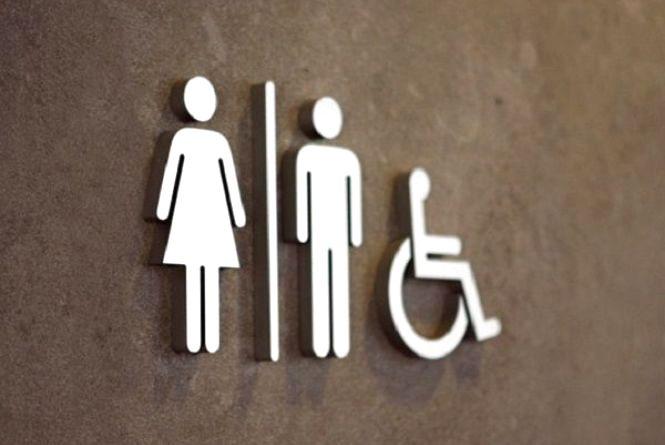 Туалет для відвідувачів у всіх супермаркетах. Як вам пропозиція Мінрегіону?