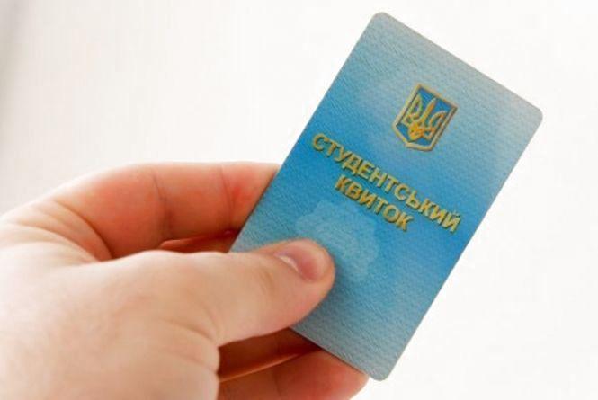 Кількість бюджетних місць в українських ВНЗ значно зменшили