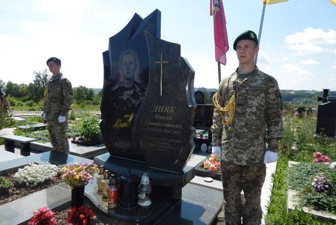 Прикордонники вшанували пам'ять загиблого на Сході прапорщика