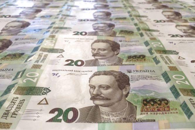 В Україні з'явились нові 20 гривень.  Як виглядає нова купюра