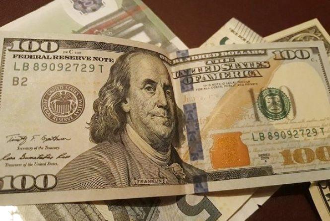 Курс НБУ на 18 липня: долар трохи зріс