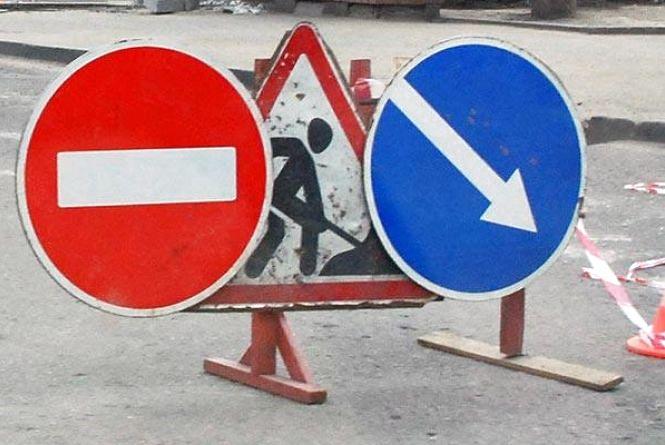 23 липня у центрі Хмельницького знову перекриють дорогу