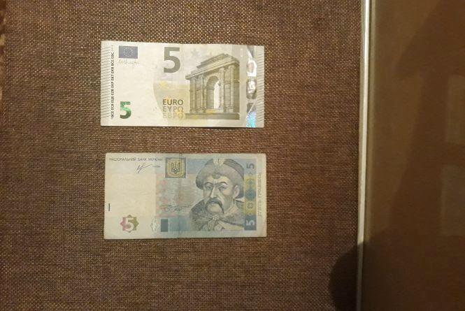 Курс НБУ на 23 липня: євро значно подорожчав