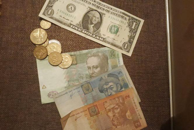 Курс НБУ на 25 липня - долар стрибнув