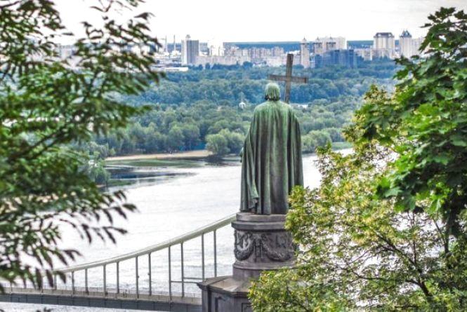 28 липня - День Хрещення Русі. Чому ця дата є важливою для українців?