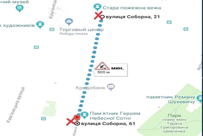Сьогодні, 2 серпня, у центрі Хмельницького частково обмежать рух