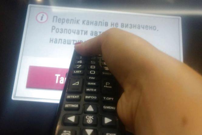 """Відключення аналогового ТБ: що треба знати про перехід на """"цифру"""""""