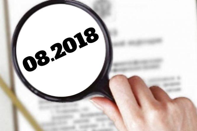 Чого чекати у серпні: про зарахування у виші, тарифи та аліменти